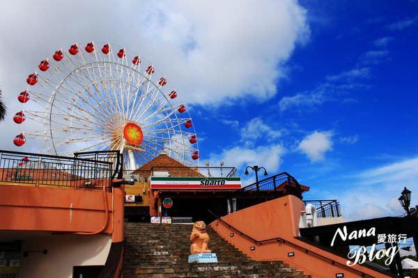 【日本沖繩那霸島】明信片般的美景,充滿美式風情❤美國村北谷町