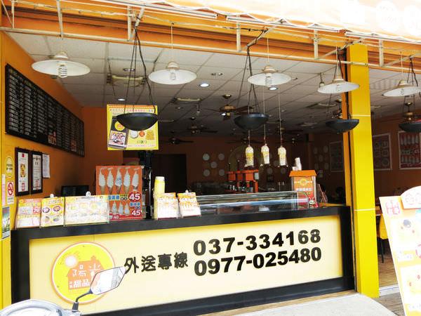 2-陽光甜品屋.JPG