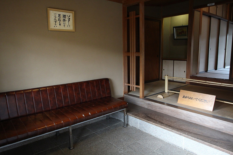 足立美術館|ADACHI MUSEUM OF ART (46)