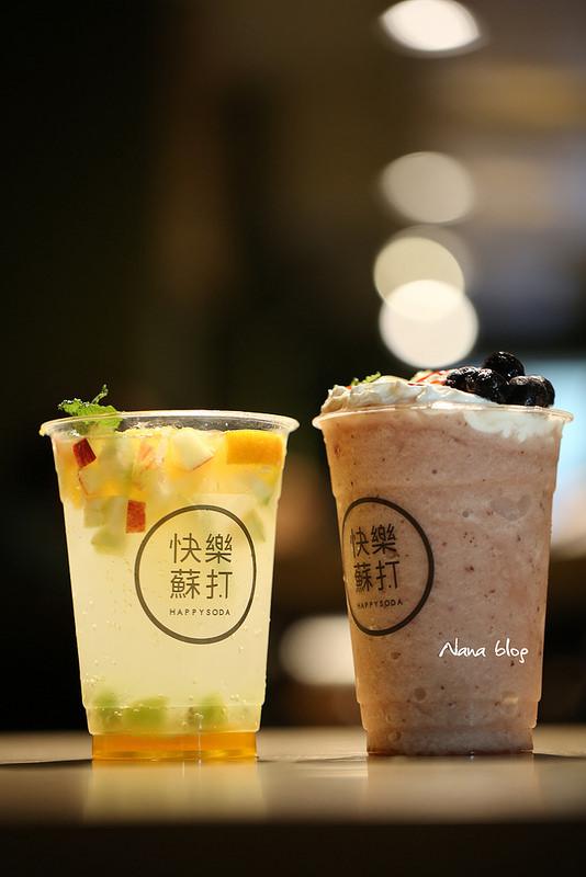 苗栗市美食-快樂蘇打 (43)