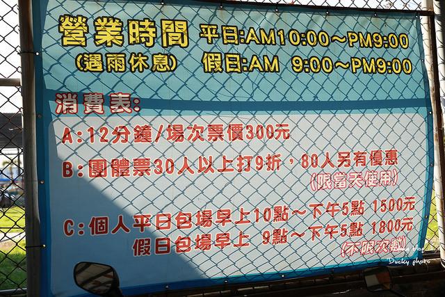 溪湖K1小型賽車練習場 (4)