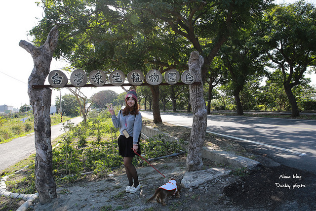 東螺溪生態教育園區 (35)