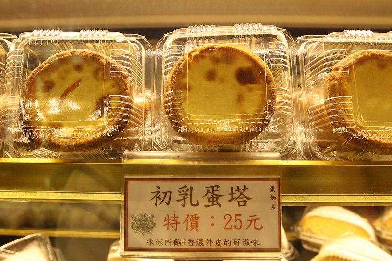 彰化員林-淺草麵包 (52)