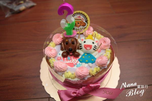 寵物蛋糕 (4).JPG