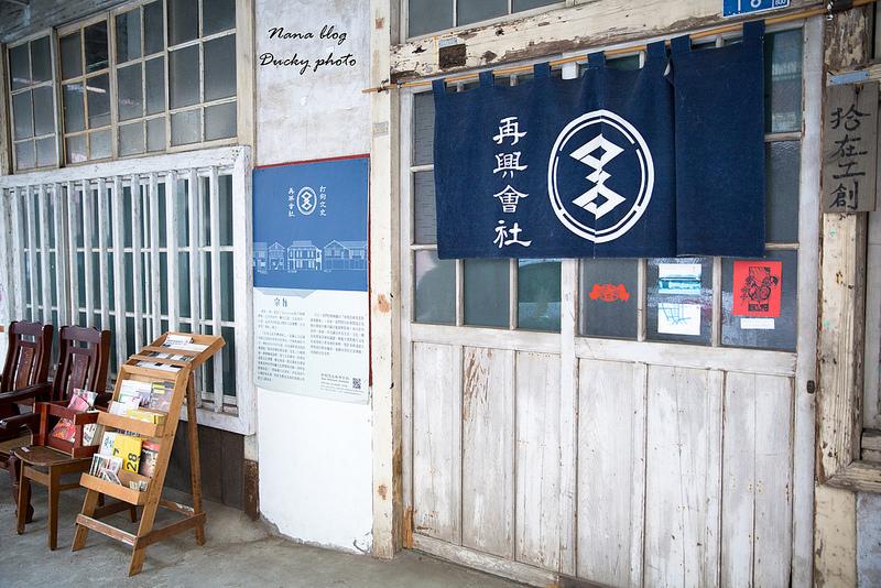 高雄西子灣景點 (45)