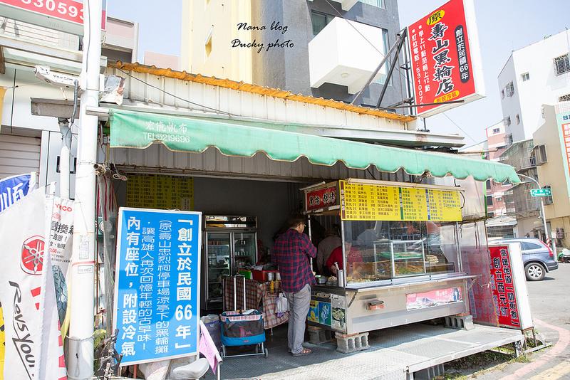 高雄西子灣景點 (51)