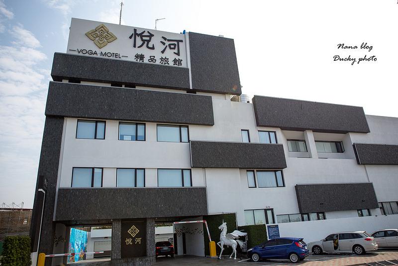 台中汽車旅館-悅河精品旅館 (2)