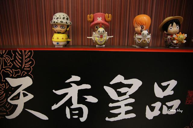 花壇天香皇品 (5)