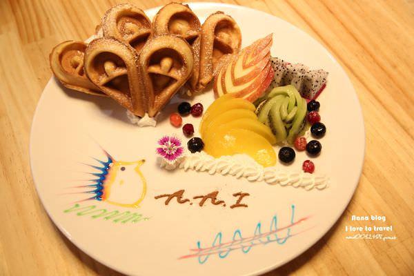 員林美食餐廳-AAI義法小館 (41).JPG