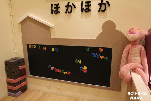 彰化親子餐廳 HOKA日式家庭餐廳 (13).JPG