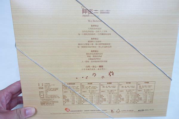 台南安平美食 (3).JPG