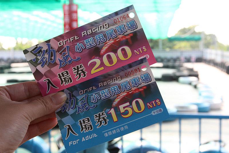 2勁風-瘋狂甩尾車場「彰化總店」 (7)