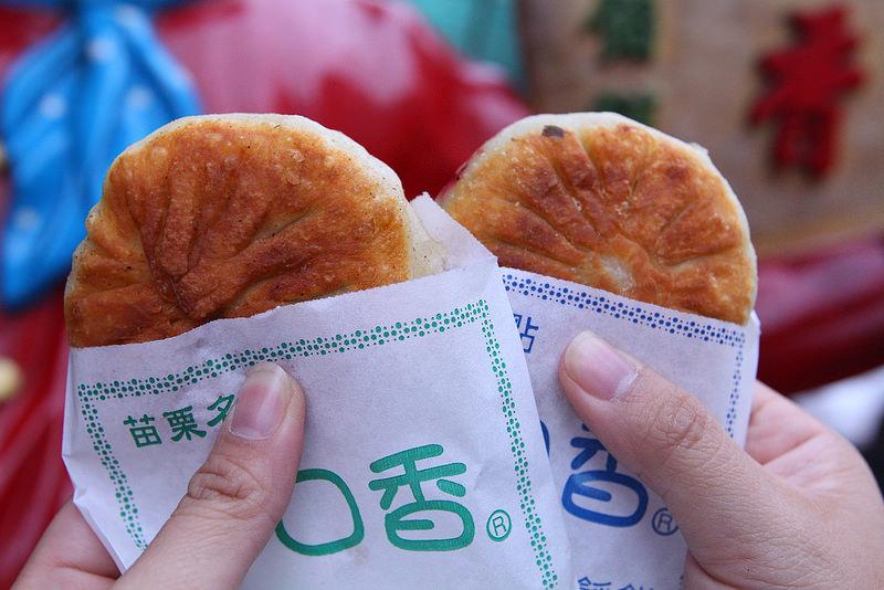 苗栗市美食-一口香餡餅 (7)