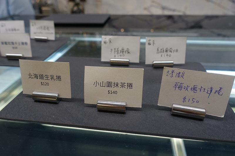 台北CHANTEZ Pâtisserie 穿石 (13)