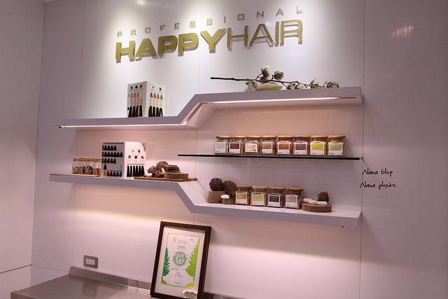 台中美髮店-happy hair大里店 (14)