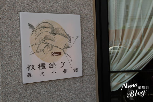 台中餐廳美食 (3).JPG