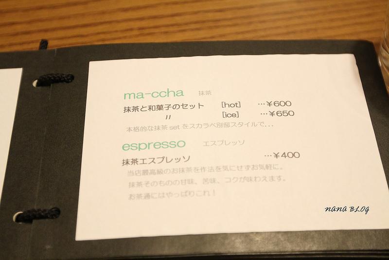 日本島根-日本茶cafe Scarab別邸 (7)