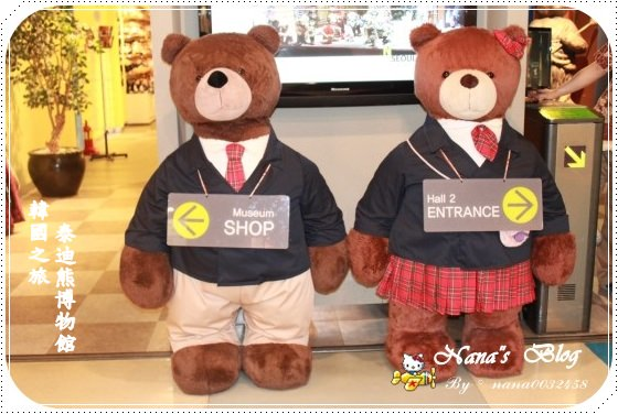 【韓國四天三夜旅遊景點】Day1►泰迪熊博物館.還以為我穿越時空來到泰迪熊卡通世界。