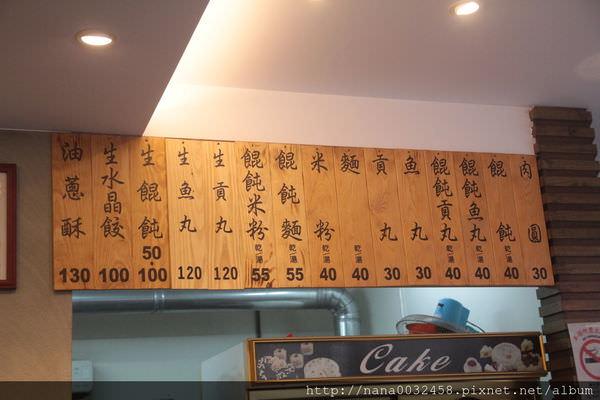 苗栗市美食 (6).JPG