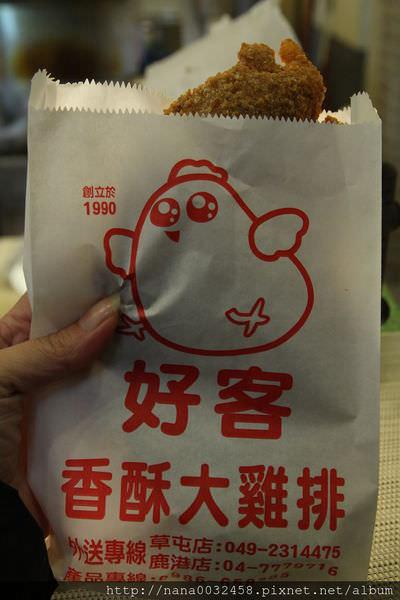 彰化鹿港美食 好客香酥大雞排 (51).JPG
