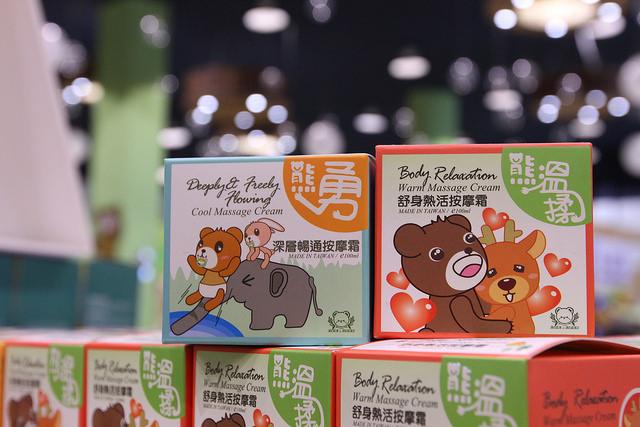 嘉義民雄景點-熊大庄 (52)