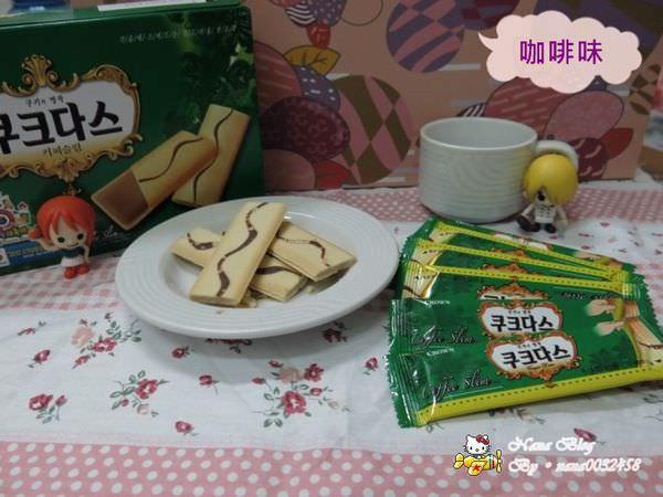 ★美食★上班族點心。韓國CROWN威化酥夾心餅乾