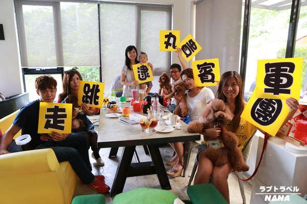 台北深坑寵物友善餐廳 WOW  cafe' (35).jpg