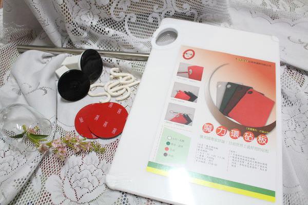 ★居家★巴果果客棧MIT專利設計,魔力環砧板廚具媽媽好幫手