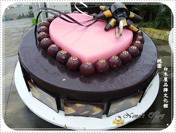 【桃園】特大蛋糕真吸金。觀光工廠❤白木屋品牌文化館