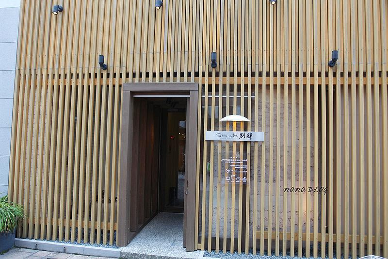 日本島根-日本茶cafe Scarab別邸 (2)