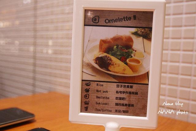 台中東海餐廳-豆子洋食商行(東海店) (22)