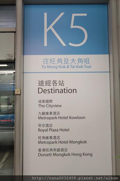 香港四天三夜自由行 (8).JPG