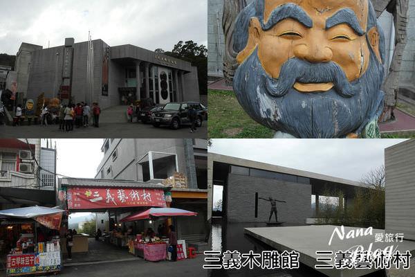 苗栗桐花祭 (4).jpg