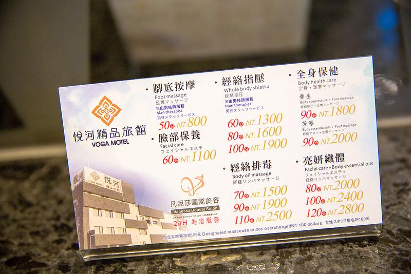 台中汽車旅館-悅河精品旅館 (28)