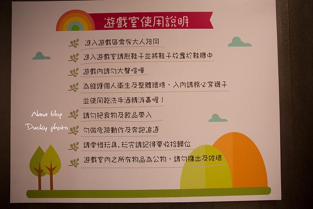 嘚嘚茶語共和複合式餐飲-員林旗艦館 (25)