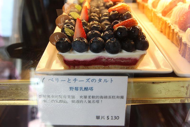 台中清水-Yorimichi 順道菓子店 (23)