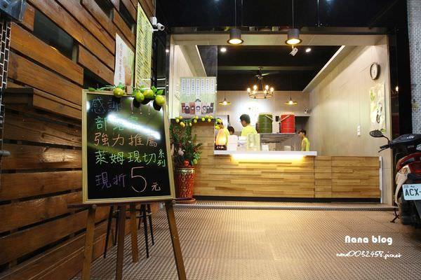 彰化飲料店 鬍子大爺 (4).JPG