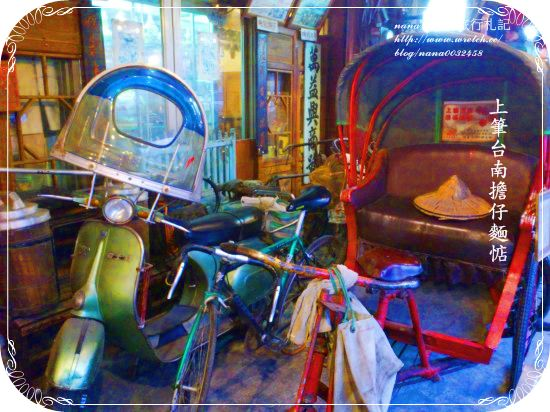 【員林美食餐廳】上筆台南擔仔麵惦❤搭乘時光機重返50~80零年代。員林第一市場美食/員林小吃/員林美食/員林餐廳