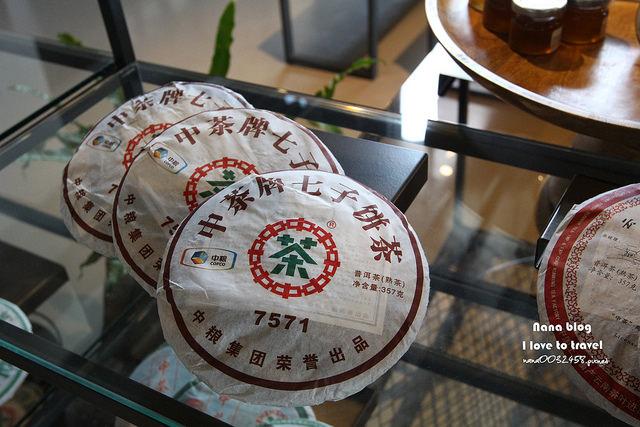 銅鑼茶廠-台灣農林 (12)