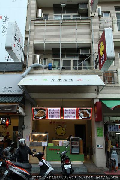 彰化鹿港美食 好客香酥大雞排 (1).JPG