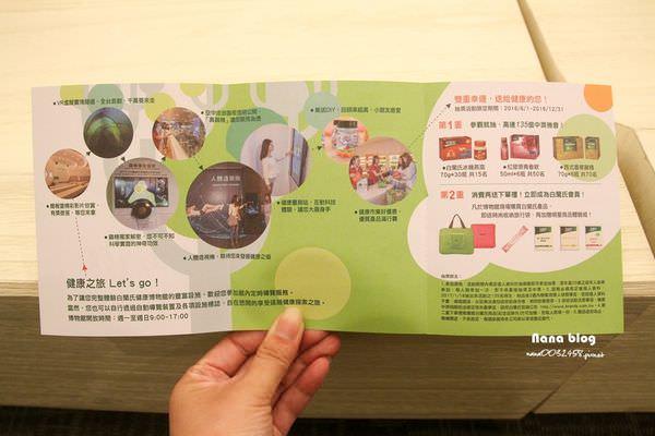 鹿港景點 白蘭氏健康博物館 (4).jpg