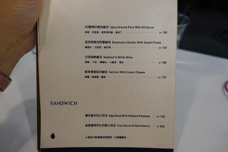 台北CHANTEZ Pâtisserie 穿石 (12)