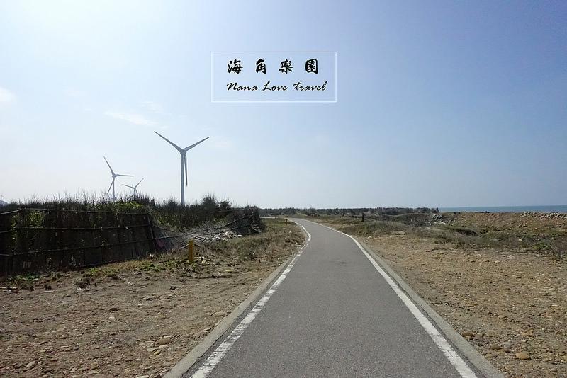 苗栗後龍海角樂園 (2)