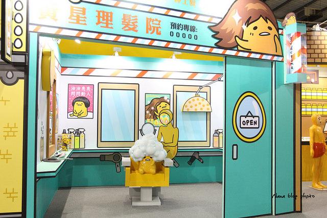 台中蛋黃哥懶得展 (49)