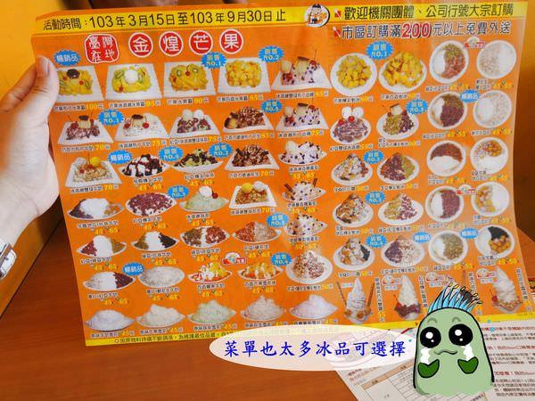9-陽光甜品屋.JPG