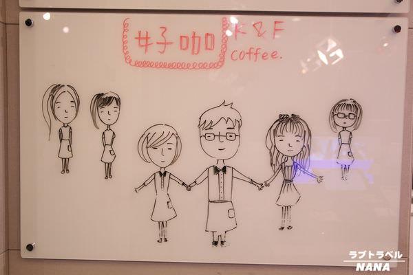 員林咖啡店 好咖 (8).JPG