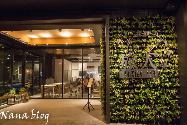 員林咖啡店 旅人咖啡館 (2).jpg