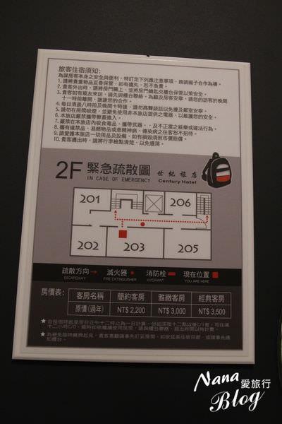 高雄苓雅住宿 世紀旅店 (27).JPG