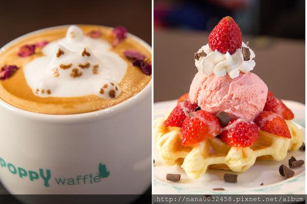 員林美食 Poppy waffle 員林店 (1).jpg