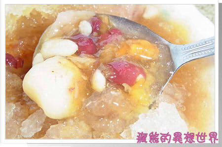 潮州燒冷冰.jpg